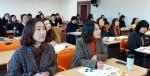홍천 아동청소년 중독예방 연수