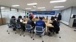 민주당 춘천지역위 간담회