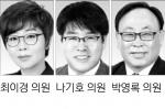 """[의회중계석] """"홍천읍 전통시장 주차시설 개선을"""""""