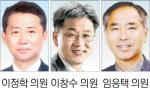 """[의회 중계석] """"무릉숲 개발 주변상권 고려해야"""""""