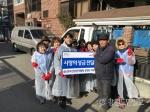 한국건강관리협회 강원도지부 사랑의 연탄 나누기