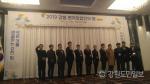 지케이기술연구소, 강원 벤처창업인의 밤 행사서 장관상 수상
