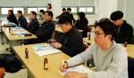 동해 선관위 예비후보자 설명회