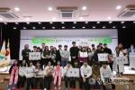 2019 청소년창작영상제 개최