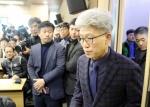 """靑 """"울산 공공병원, 김기현도 건의한 것…선거개입은 억측"""""""