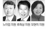 """[의회중계석] """"노인대학 다양한 강좌 운영을"""""""