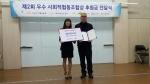 영월 라디오스타사회적협동조합 '우수 조합상'