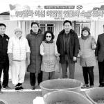 속초시수협 여성회 김장나누기행사