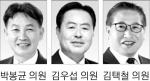 """[의회중계석] """"그랑블루페스티벌 예산 확보"""""""