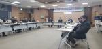 도축협운영협의회 회의