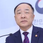 '홍남기 취임 1년' 고용개선 등 일부 효과 …총선출마 '변수'