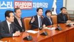 4+1, 내일 예산·패스트트랙 일괄상정…예산·선거법·공수처順