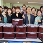 태백 황지중앙초 학부모회 김장 전달