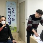 홍제동 보건복지팀 마스크 전달