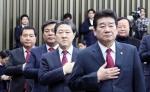 한국당, 오늘 새 원내대표 선출…패스트트랙 대치 정국 변수