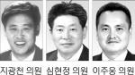 """[의회중계석]""""일회성 행사 예산 편성 지양"""""""