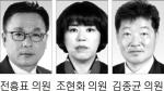"""[의회중계석]""""공론화위원회 운영 내실화"""""""