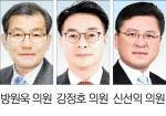 """[의회 중계석] """"대기질 개선위해 국비확보 최선"""""""