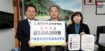 홍천 제일측량 대표 장학금 전달