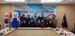 화천 총선대비 선거관리실무연수회