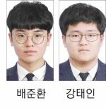 홍천고 농촌 수시전형 서울대생 2명 배출