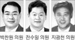 """[의회중계석] """"평화테마파크 부지확보 대책마련"""""""