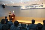 본사 후원 석탄공사 남북경협학교 에너지 협력 방안 모색