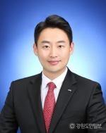 [새의자]이민철 강원지구청년회의소 회장