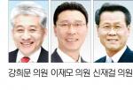 """[의회 중계석] """"유천·교동택지 주차난 심각 대책 필요"""""""