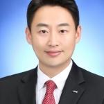 [새의자] 이민철  강원지구청년회의소 회장