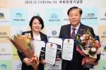 박윤미·김병석 의원 지방의정부문 대상