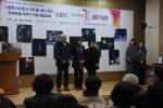 한국여성수련원 출판기념회