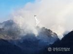 정선 백석산 산불 헬기 투입 진화 총력