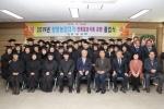 양양농업대학 전통발효식품과정 졸업식