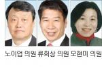 """[의회 중계석] """"스마트팜 지원 확대, 농가소득 창출을"""""""