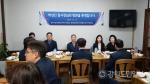 춘천지검, 법사랑 양구지협의회 청소년 범죄예방 앞장