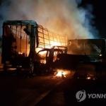 상주-영천고속도로서 '블랙아이스' 다중추돌로 7명 사망