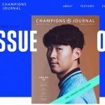 손흥민, 유럽축구연맹 공식잡지 표지 모델