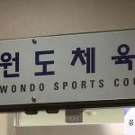 과열경쟁 우려 속 민간 체육회장 선거 대진 속속 윤곽