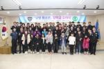 영월경찰서 장학금 전달