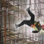 동해 시멘트 제조공장서 60대 근로자 추락사
