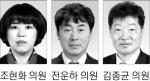 """[의회 중계석] """"방재리 급수시설 개발 시급"""""""