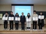 소방안전원 강원지부 소방장학금 전달