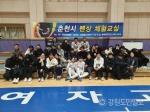 춘천시펜싱협회, 춘천여고 펜싱체험교실 개최