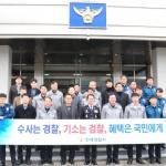 김재규 강원경찰청장 인제 방문