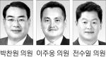 """[의회 중계석] """"농촌폐비닐 집중 수거"""""""