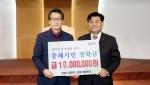 동해 북평산업단지 경영자협회 송년의 밤 행사
