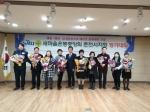 새마을운동 춘천시지회 평가대회