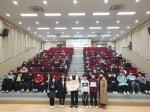 [카뉴]횡성 성북초 바자회 수익금 기부