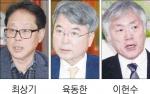 """""""DMZ 생태 중심지 이점 활용 국제평화공원 지정 제안 준비"""""""